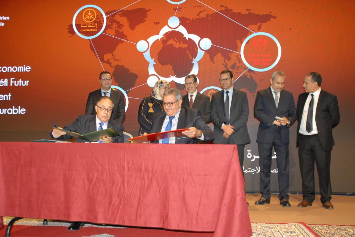 اتفاقيات للشراكة والتعاون بين مكتب تنمية التعاون وبعض المؤسسات