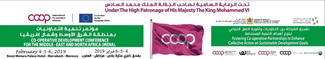 """Conférence internationale sur le """"Développement des coopératives"""" au Moyen-Orient et en Afrique du Nord(MENA)."""