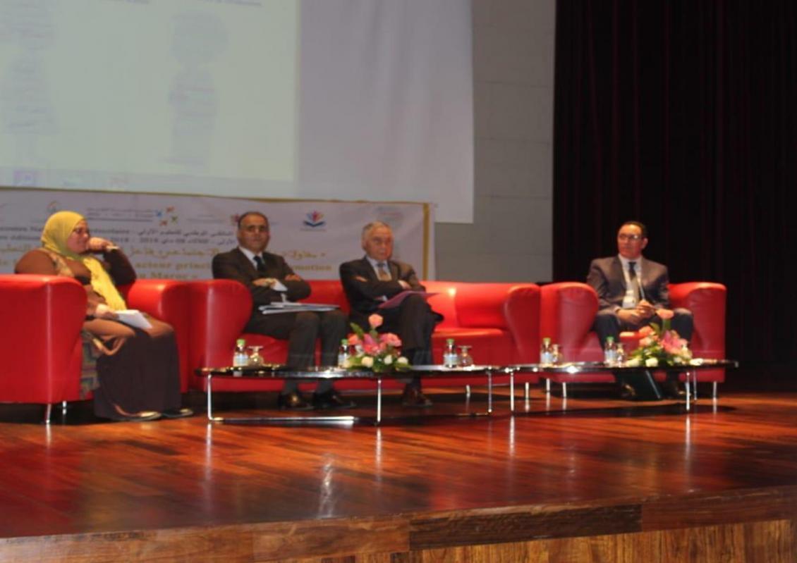 L'ODCo Organise la première rencontre nationale sur le préscolaire  au Maroc sous le  thème «L'entreprise de l'économie sociale acteur principal dans la promotion du préscolaire au Maroc»