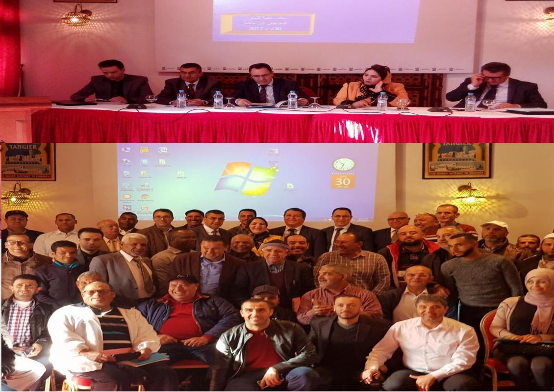 Une journée d'étude a été organisée à Tanger par la direction de la formation maritime des gens de mer et du sauvetage