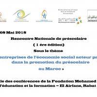 le Mardi 08 Mai 2018 Rencontre Nationale de préscolaire