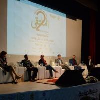 مكتب تنمية التعاون يشارك في الملتقى الثاني للمقاطعة الذكية