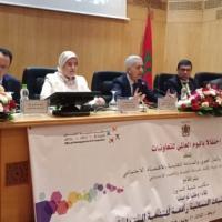 ساجد: توجيهات الملك محمد السادس تدعم العمل التعاوني الاجتماعي