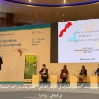 """مدير مكتب تنمية التعاون يشارك في المؤتمر العالمي """"التعاونيات من أجل التنمية""""  في كيغالي ، رواندا"""
