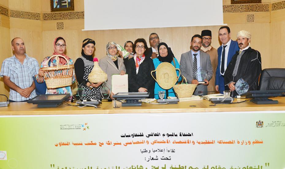 Célébration de la  journée internationale des coopératives L'ODCO  organise des rencontres au niveau régional en partenariat avec les réseaux coopératifs sous le thème ''Coopératives et développement durable : dimension  environnementale des coopératives