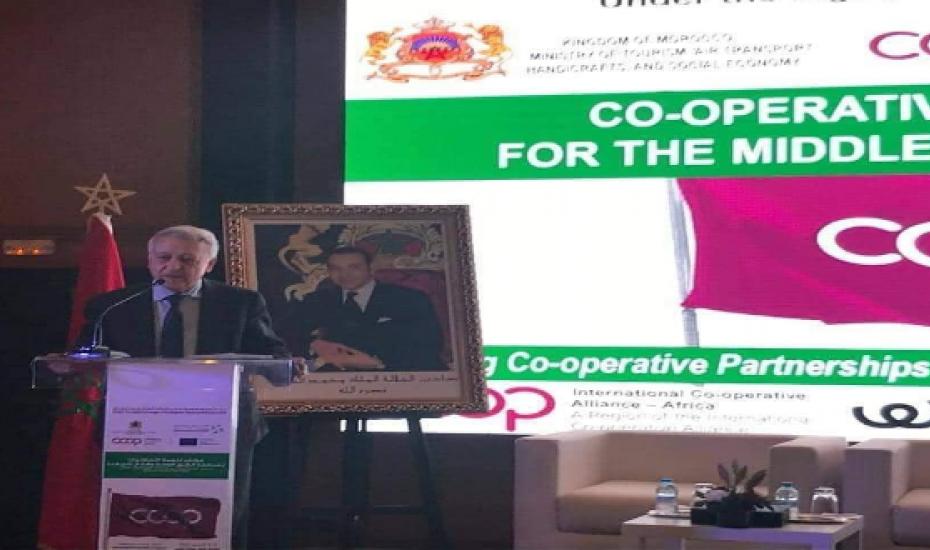 Conférence de développement des coopératives pour le Moyen Orient et l'Afrique du Nord (MENA)