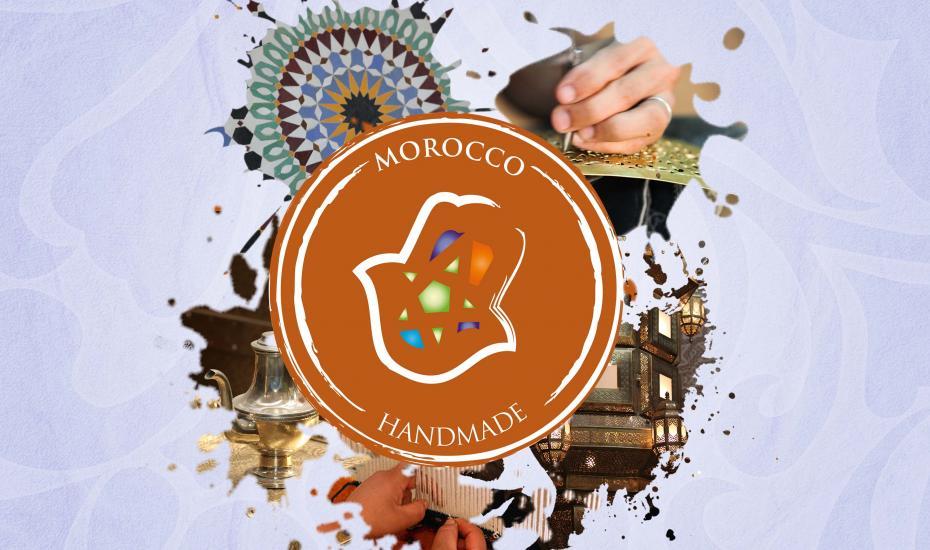 LABEL NATIONAL DE L'ARTISANAT DU MAROC « MOROCCO HANDMADE »