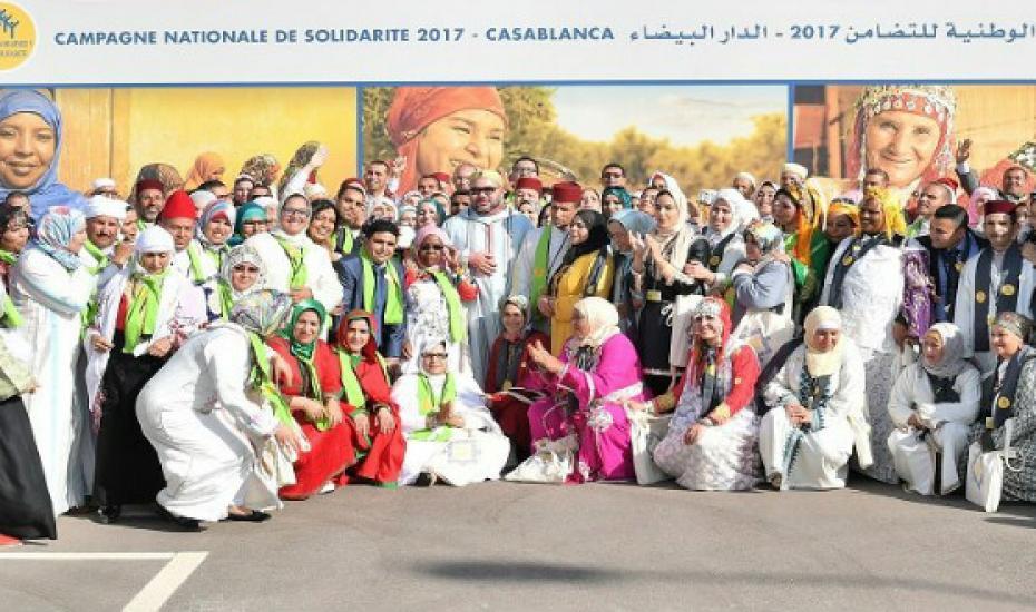 Sa majesté Le Roi Mohammed VI Que Dieu l'Assiste a procédé au lancement de la Campagne nationale de Solidarité 2017