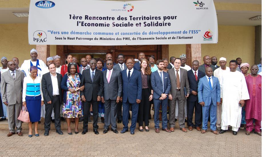 Première Rencontre des Territoires pour l'ESS au Cameroun
