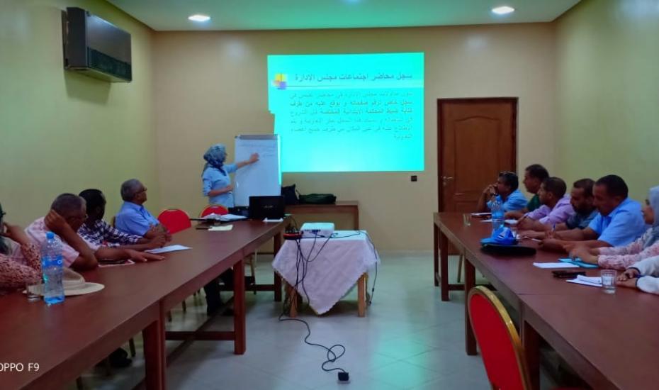 دورة تكوينية منظمة من طرف  مؤسسة محمد الخامس للتضامن