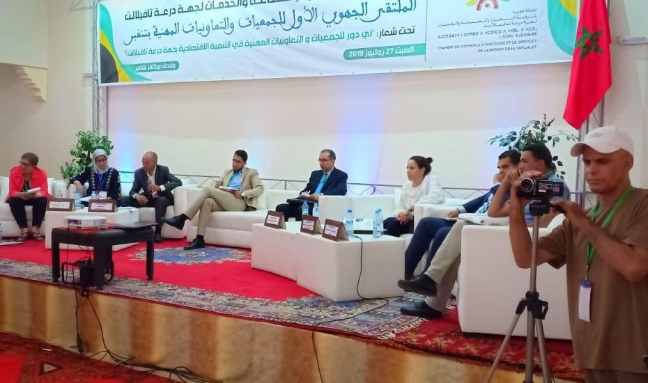 مكتب تنمية التعاون يشارك في  الملتقى الجهوي الأول للجمعيات والتعاونيات المهنية بتنغير