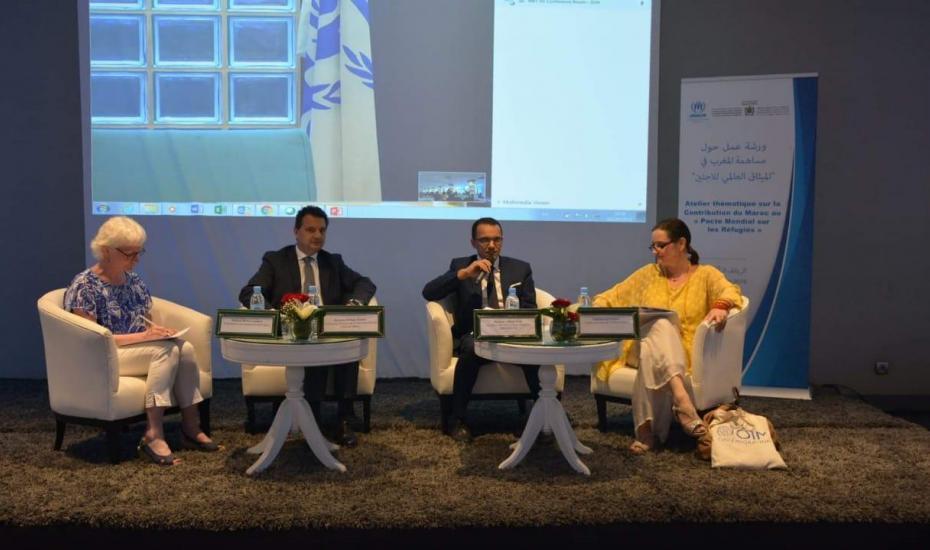 l'ODCo participe à une table ronde  sur l'implémentation du pacte mondial pour les réfugiés au Maroc