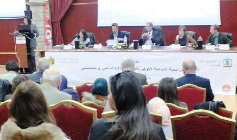 L'Office du Développement  la Coopération participe  aux premières journées Internationales d'études sur l'Economie Sociale et Solidaire à Tunis