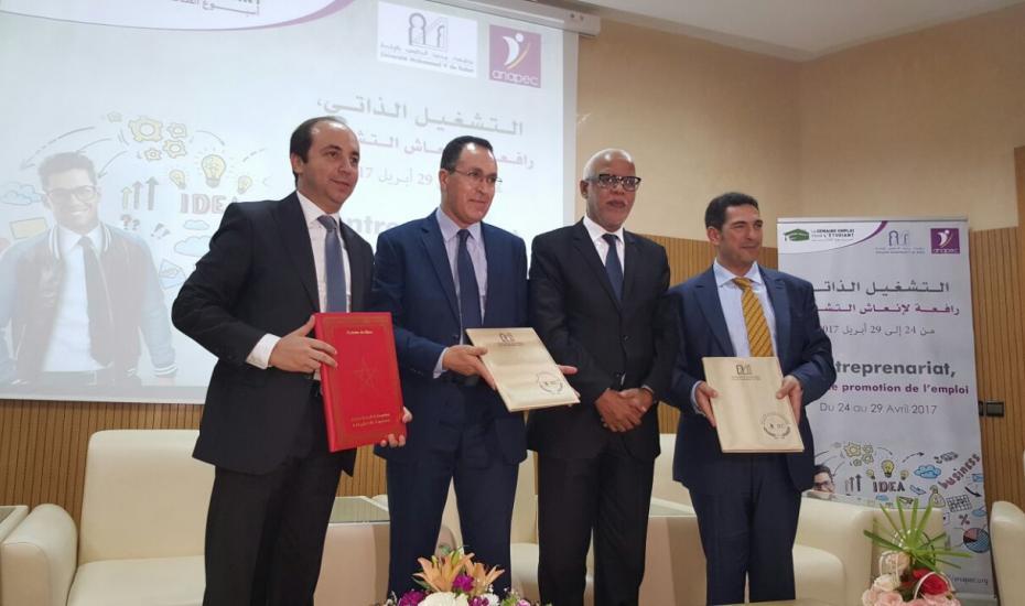 L'ODCo signe des conventions de partenariat avec  l'ANAPEC et l'Université Mohammed V